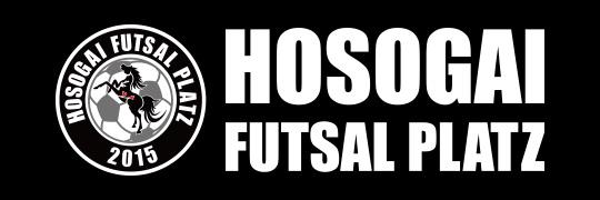 HOSOGAI FUTSAL PLATZ