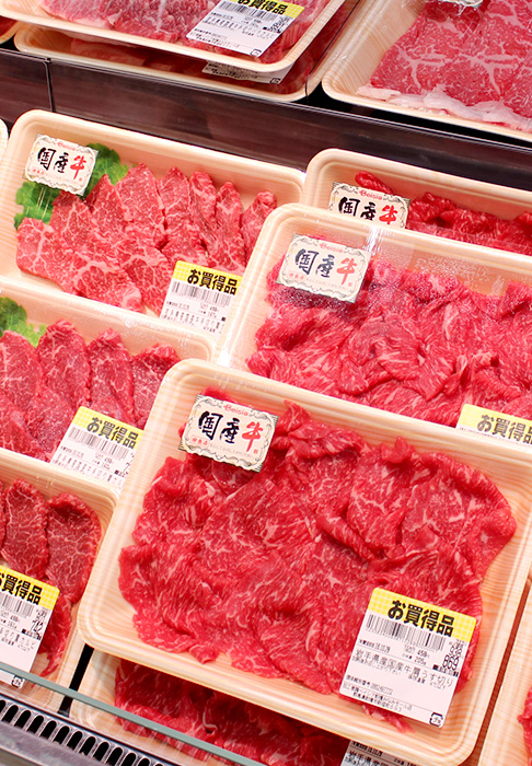 国産牛肉の身元を明らかにしています