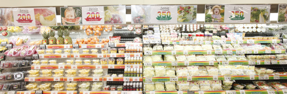 生鮮研修センター 生鮮食品に関する知識や技術を絶えず研鑽