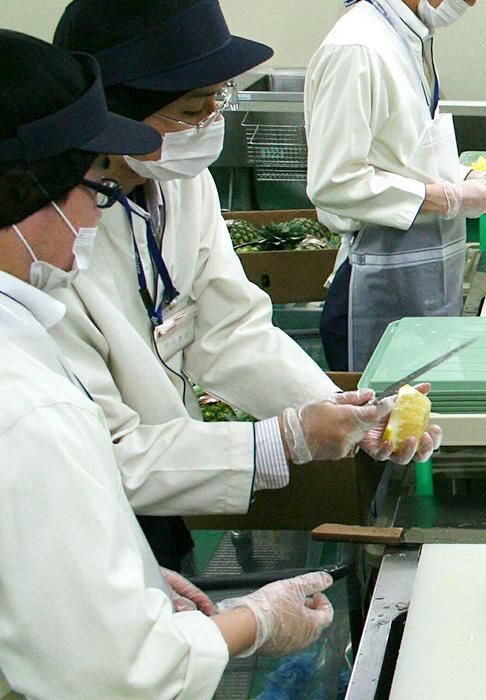 生鮮食品の最新の知識・技術を習得
