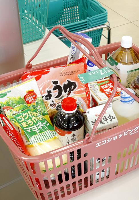 便利に環境を守るエコショッピング