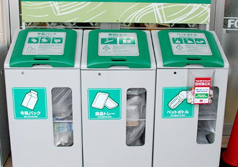 全店にリサイクルボックスを設置