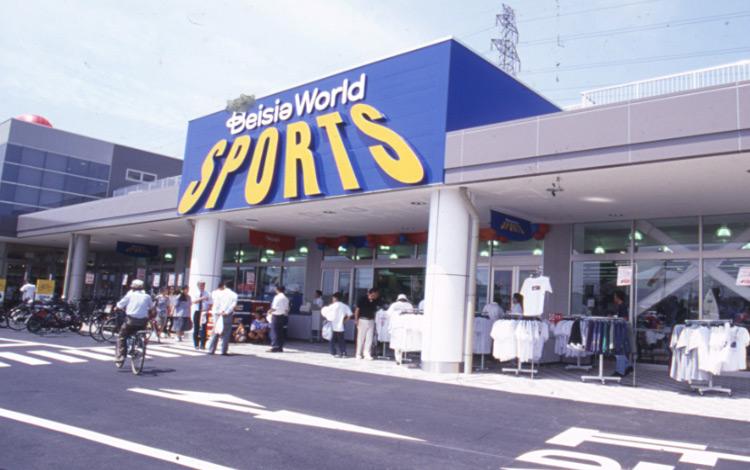 ベイシアワールドスポーツ西部モール店