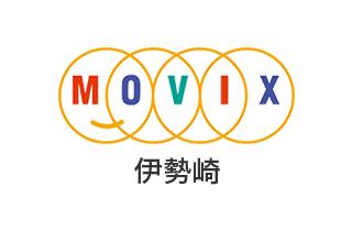 MOVIX 伊勢崎