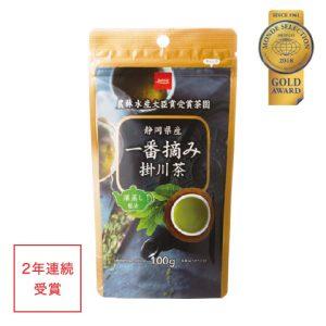 優秀品質金賞「一番摘み掛川茶 深蒸し製法(本体価格 698円)」 さわやかな香りと甘味の一番摘み掛川茶を、淹れやすい深蒸し茶に。渋味を抑えたまろやかな味わいです。