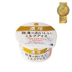 優秀品質金賞「濃厚 別海のおいしいミルクアイス(本体価格 98円)」 別海のおいしい牛乳の濃厚かつ上品な味わいを、 余すことなく楽しめるミルクアイス。濃厚好きにおすすめ。