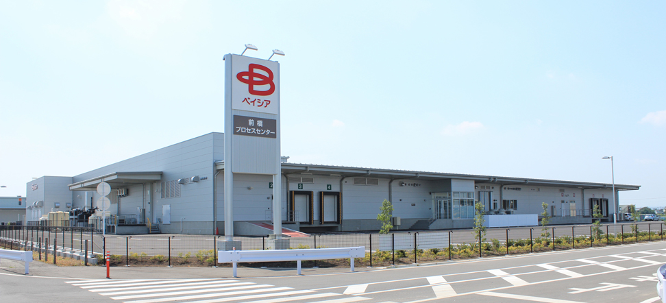 ベイシア前橋プロセスセンター