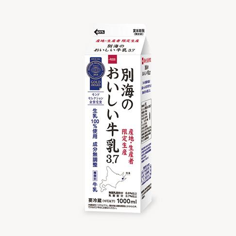別海のおいしい牛乳