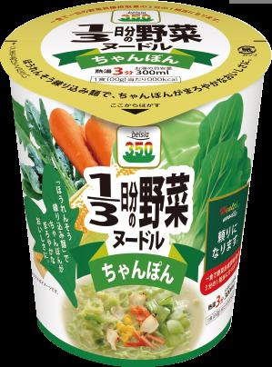 1/3日分の野菜ヌードルちゃんぽん
