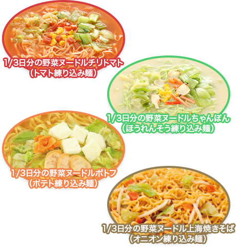野菜の練り込み麺だから、旨味も栄養も丸ごと味わえます