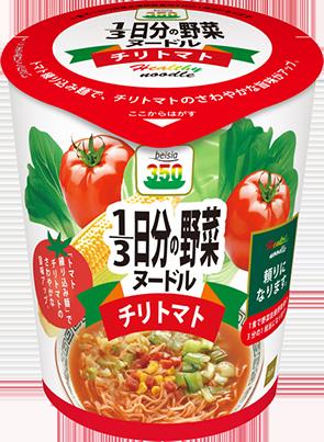1/3日分の野菜ヌードルチリトマト