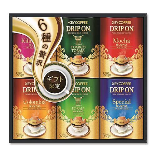 〈キーコーヒー〉ドリップオンギフト