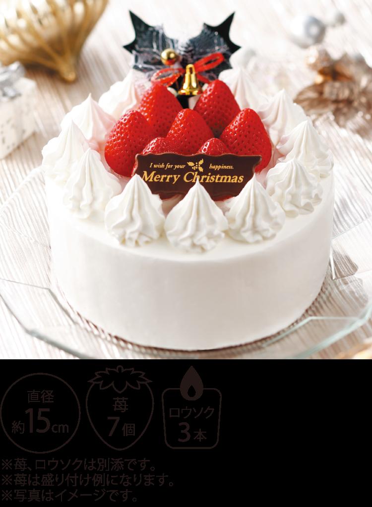 苺のケーキ 5号