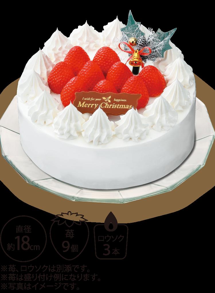 苺のケーキ 6号