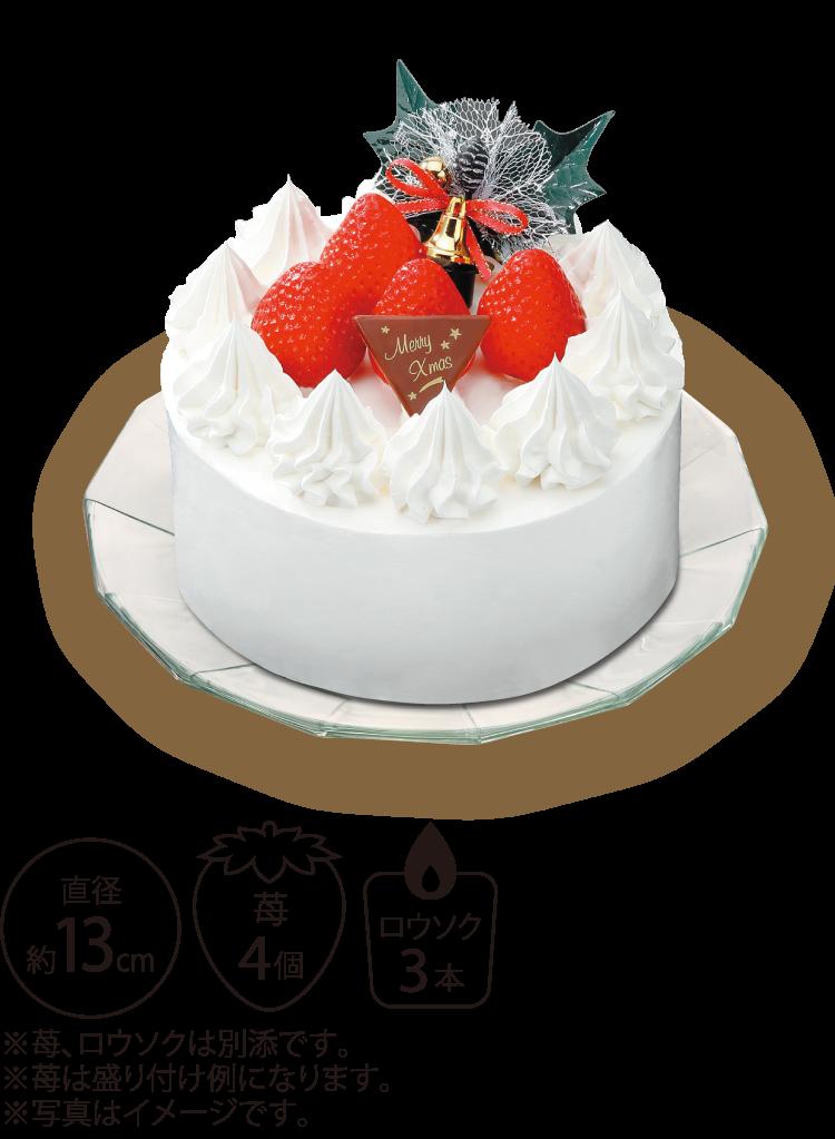 苺のケーキ 4号