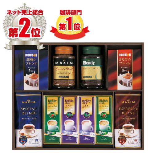 マキシム&ドトールコーヒーバラエティギフト KNR-50C