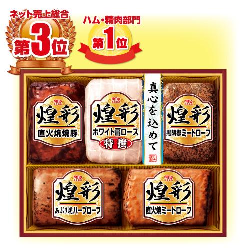 〈丸大食品〉煌彩BSBM-405