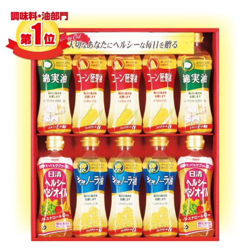 キャノーラ油&コーン油ギフト SO-50A