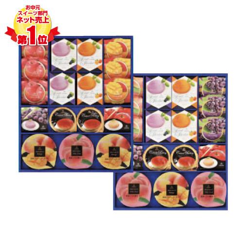 〈源楽製菓〉フルーツデザート詰合せ LY-60