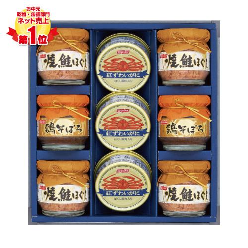 〈ニッスイ〉缶詰・瓶詰ギフトSG-50