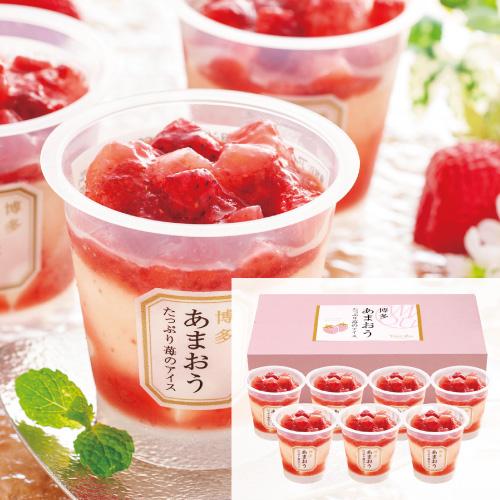 博多あまおうたっぷり苺のアイス A-AT