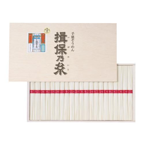 〈マルツネ〉手延素麺「揖保乃糸」上級品 YS30