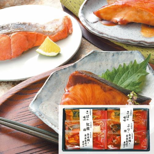 〈ダイマツ〉氷温熟成 煮魚・焼魚ギフトセット6切 NYG-30N