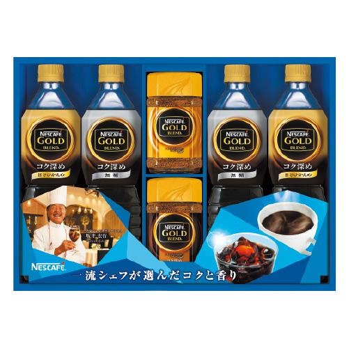 〈ネスレ日本〉ネスカフェ ゴールドブレンド ホット&アイスコンビネーション ギフトセット N30-LM