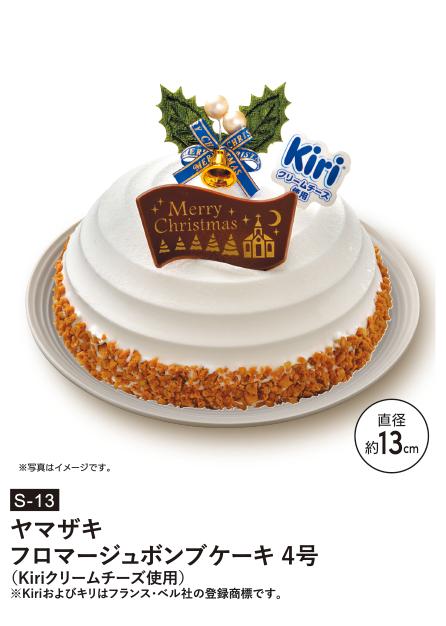 ヤマザキ フロマージュボンブケーキ4号