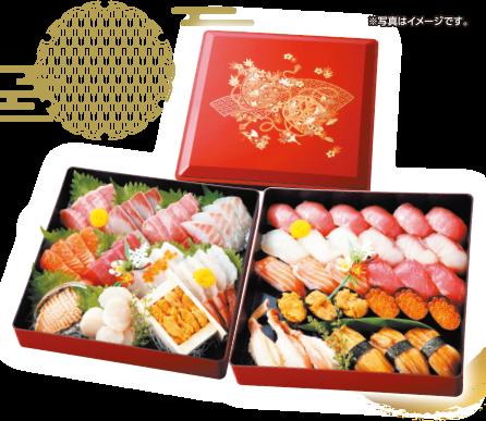 お刺身盛合せ お重 1段(11点 約3~4人前) + お魚屋さんの生寿司 お重 1段(30貫 約3人前)